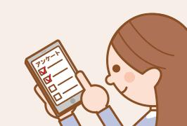 スマートフォンでアンケートサイトのアンケートに回答をしている女の子のイラスト